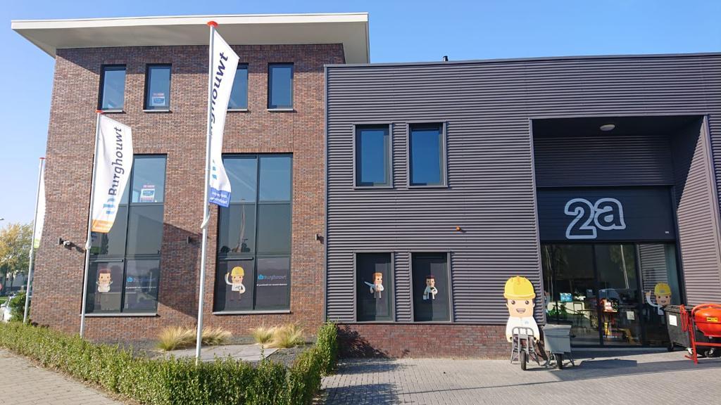 Schoonhoven<br> (Gesloten week 32, 33 & 34)