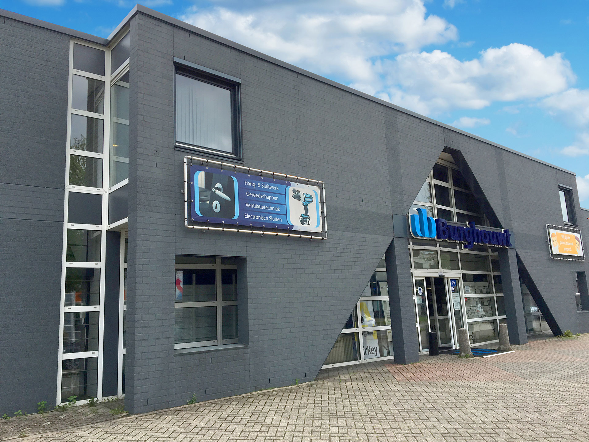 Arnhem Magazijn