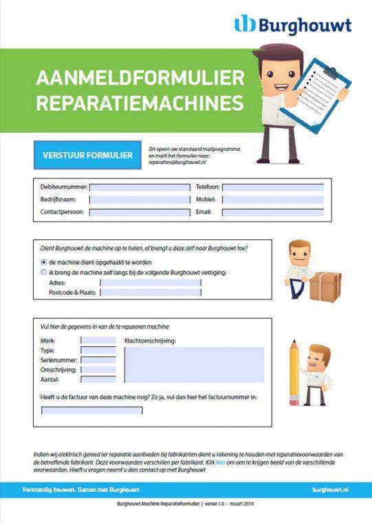 Reparatieformulier